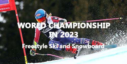 FIS World Championship in Gudauri